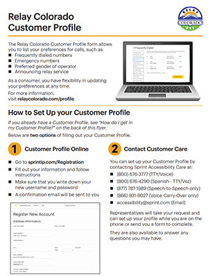 Customer Profile Instructions